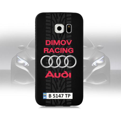 Силиконов кейс Audi