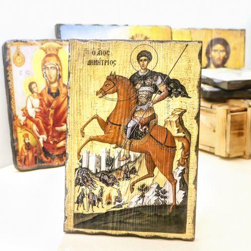 Икона Свети Димитър
