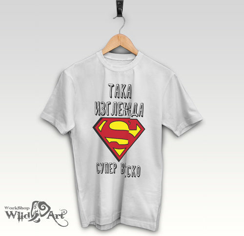 Тениска за Васильовден VAS07