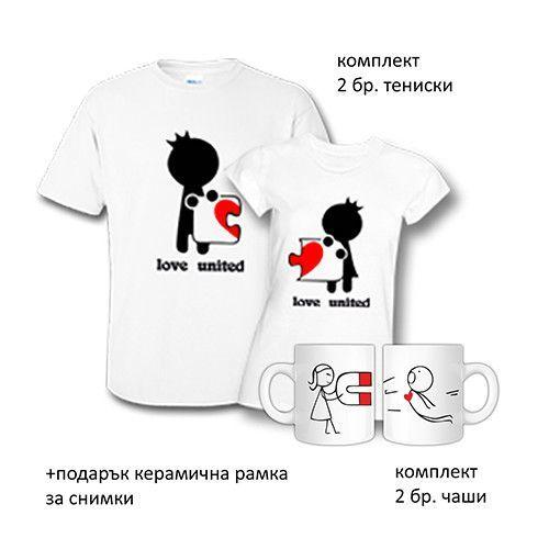 Промо Комплект 2 – Свети Валентин