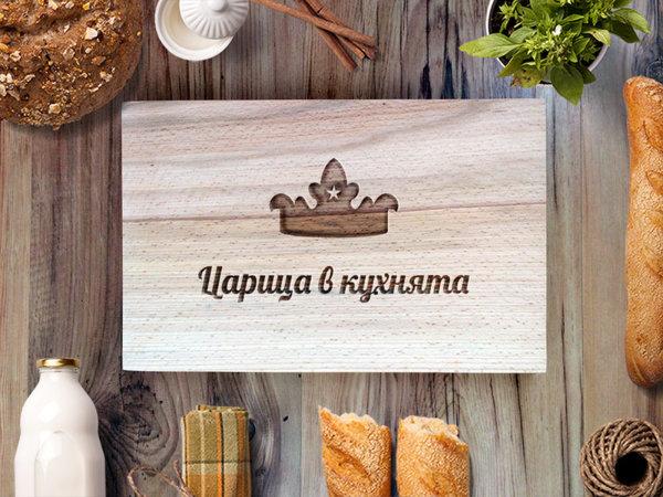 """Дъска за рязане """"Царица в кухнята"""" Модел 7"""