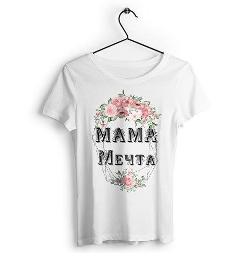 Тениска 8-ми март 8M03