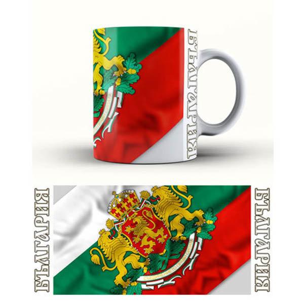 Чаша България 3mch3