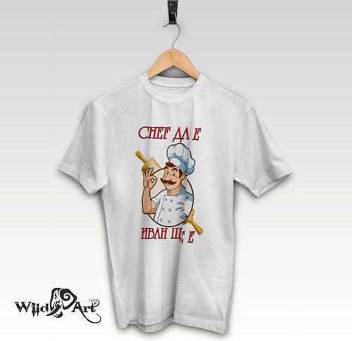 Тениска за Ивановден IV13