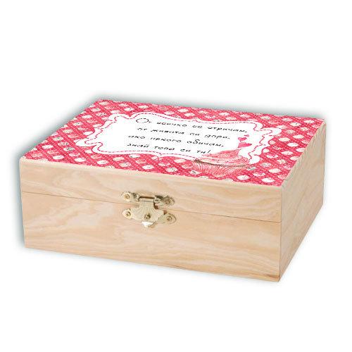 Дървена кутийка с печат PACK01