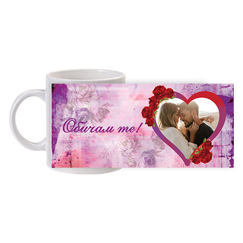 """Чаша със снимка """"Обичам те"""""""