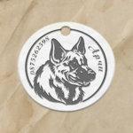 Кучешки медальон Кръг