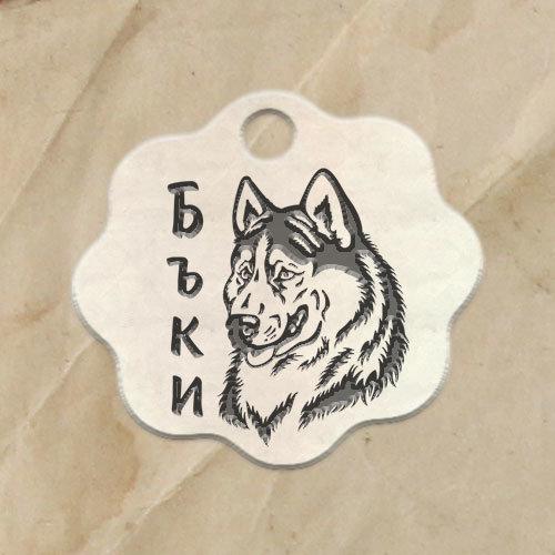Кучешки медальон Цвете