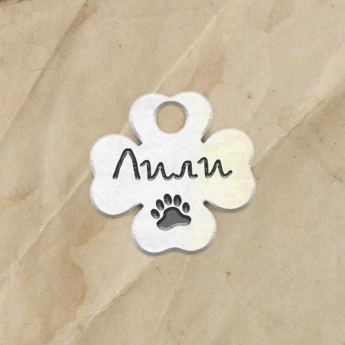 Кучешки медальон Цвете-Copy-Copy