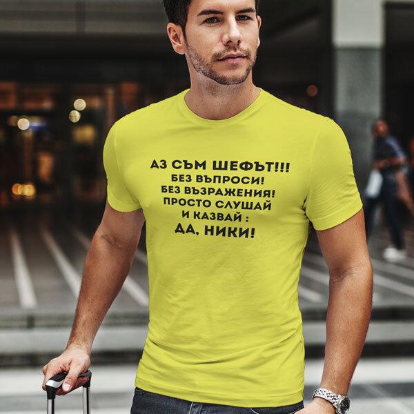 Тениска за Никулден W1078