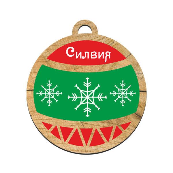 Коледна Играчка топка T101