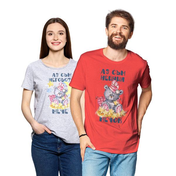 Тениски за двойки - Моят мечок SVT106