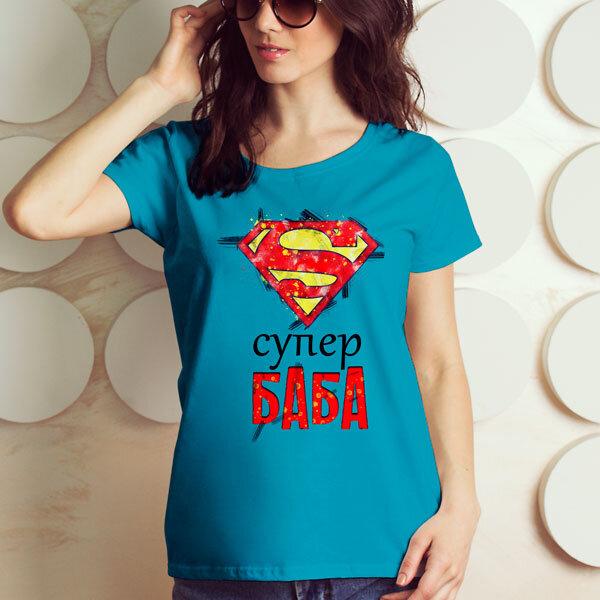 Тениска - Супер баба