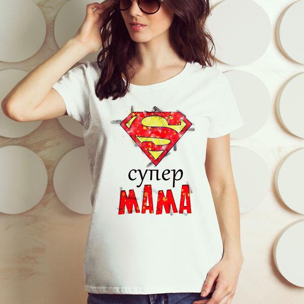 Тениска - Супер Мама