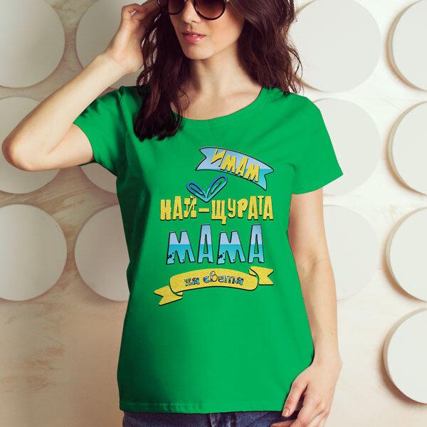 Тениска - Имам най-щурата мама