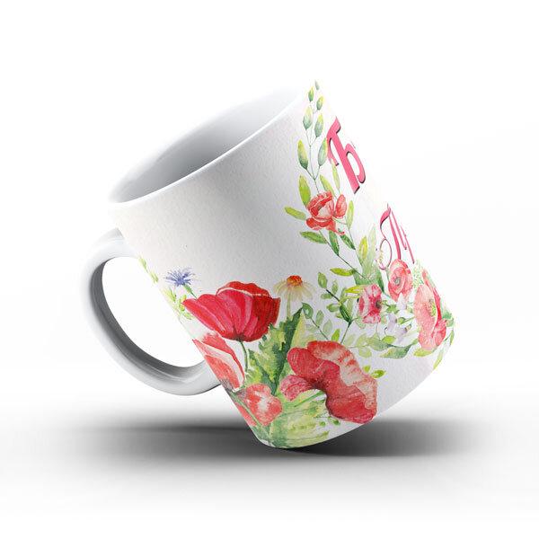 Керамична чаша - Бабо, ти си прекрасна