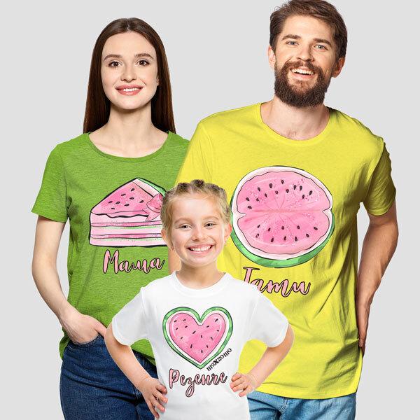Тениски за семейство - динена любов