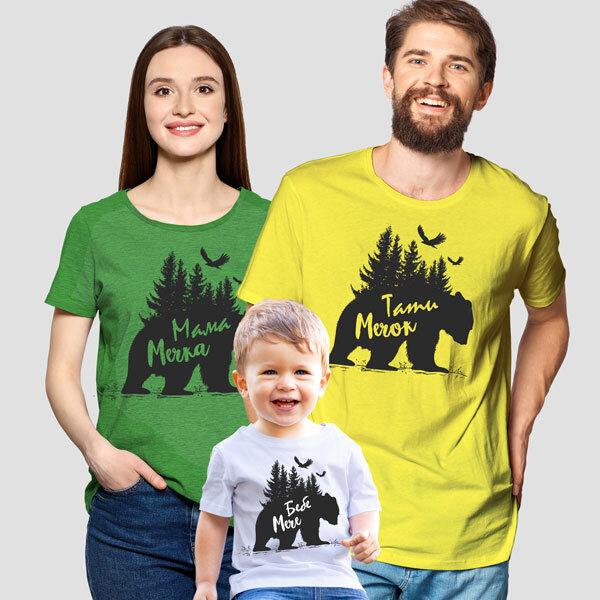 Комплект тениски – семейство мечки