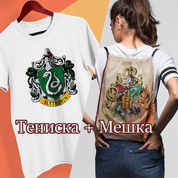 Комплект тениска+ мешка с дзайн по избор
