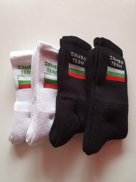 Чорапи Sambo Team Bulgaria