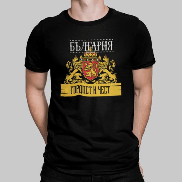 Ninja Тениска - България - Гордост и Чест