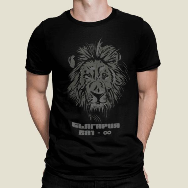 Ninja Тениска - Лъв България