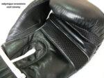 Octagon боксови ръкавици AGAT