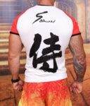 Ninja Тениска - Samurai Warrior