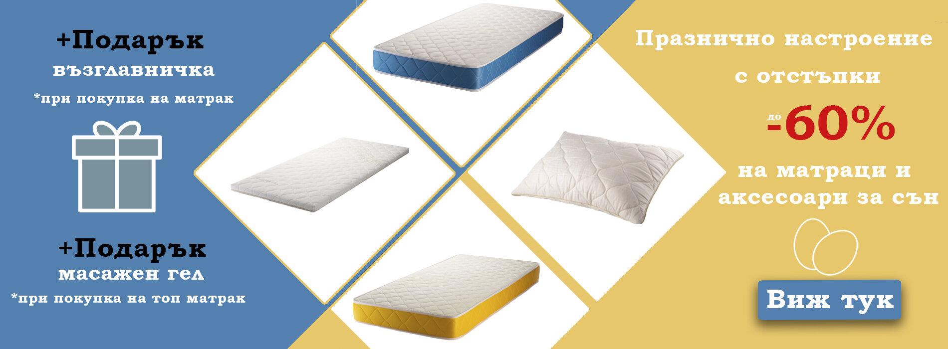 Продукти за съня с органичен коноп