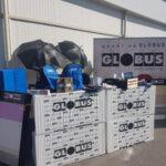 Денят на GLOBUS в maxxmart. Люлин