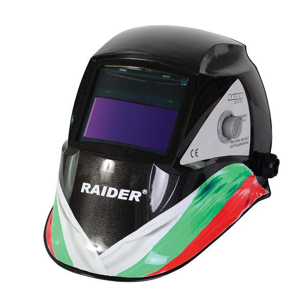 Дизайнерски фотосоларен заваръчен шлем RD-WH03