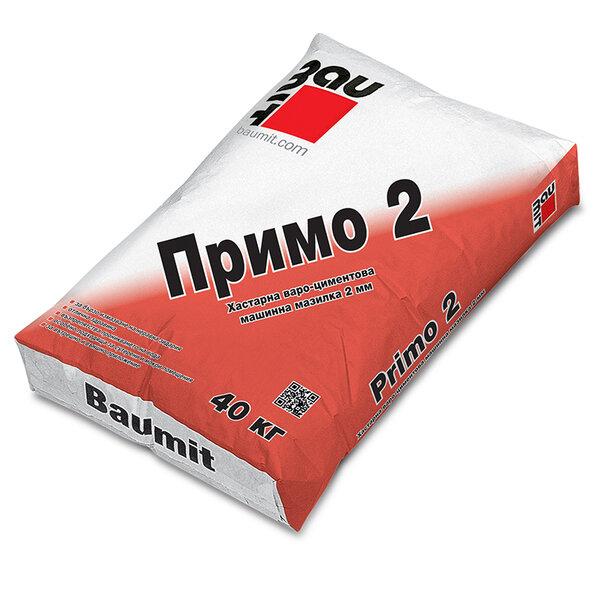 Вароциментова хастарна мазилка Примо 2 - 40 кг