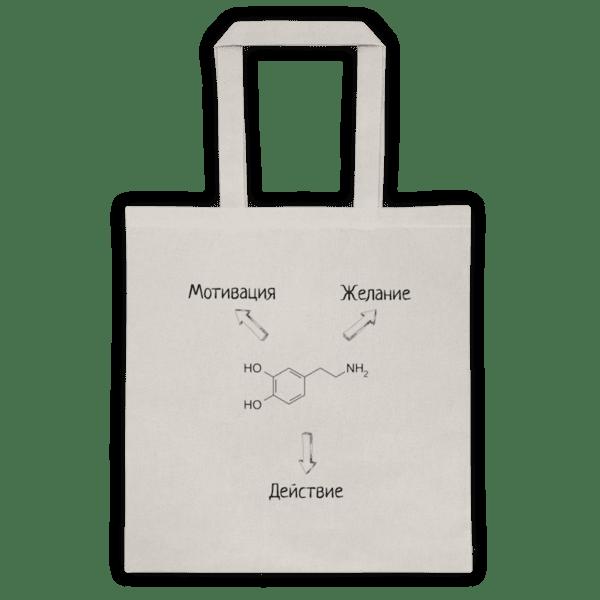 Памучна еко чанта Допамин