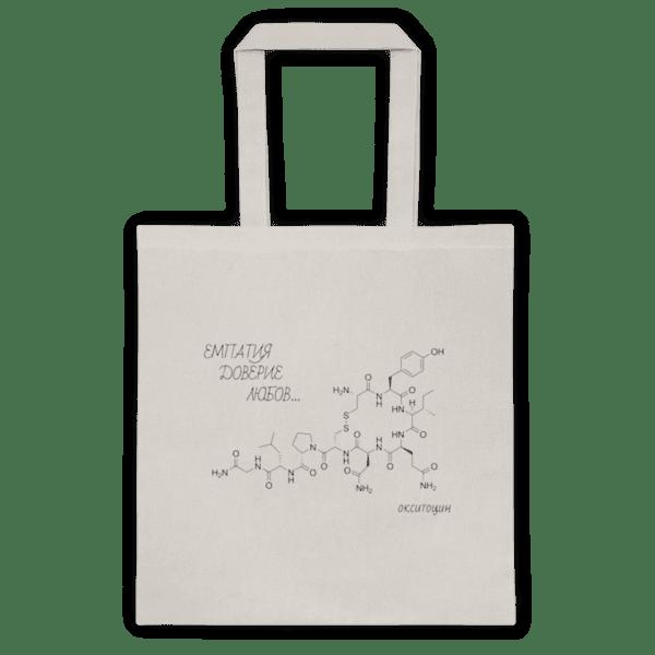 Памучна еко чанта Окситоцин