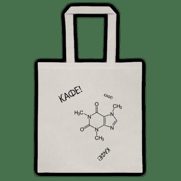 Памучна еко чанта Кофеин