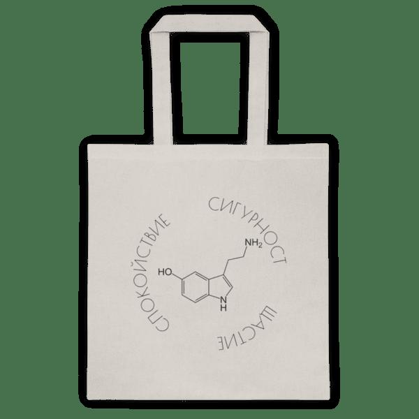 Памучна еко чанта Серотонин