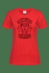 Дамска Тениска Интелигентността