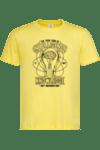 Мъжка Тениска Интелигентността