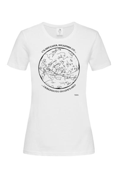 Дамска Тениска Съзвездия