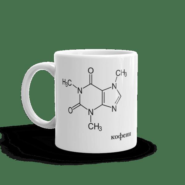 Чаша Кофеин 2