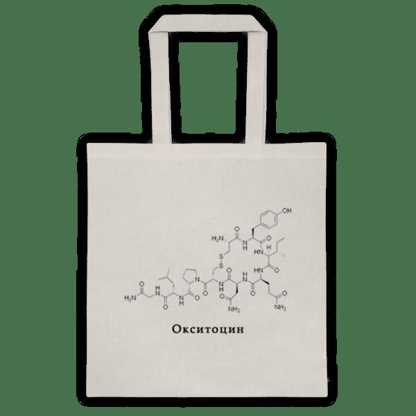 "Памучна еко чанта ""Окситоцин 2"""