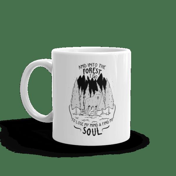 """Чаша """"Към гората!"""""""