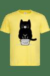 """Мъжка тениска """"Mood"""""""