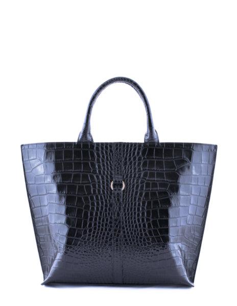 Croco Pattern Large Bag