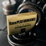 Азотен Бустер с Кофеин Race PERFORMANCE YAMAMOTO 60 капсули