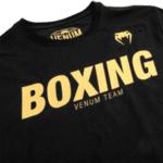 Тениска Hero VENUM Черна-Copy