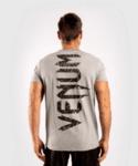 Тениска с Къс Ръкав Giant T-Shirt Black-Copy
