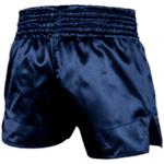 Муай Тай Шорти Muay Thai Shorts Classic VENUM Bordeaux/Gold-Copy