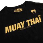 Тениска с Къс Ръкав MMA VT T-Shirt VENUM Black/White-Copy