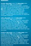 Суроватъчен Протеин Изолат Iso Whey Zero Black BioTech USA 500 грама-Copy